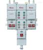 BXQBXQ51-k防爆动力(电磁)起动箱ⅡB