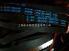 XPZ2650进口供应传动机皮带XPZ2650耐高温三角带空压机皮带