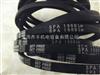 SPA5000LW进口防静电三角带SPA5000LW高速传动带