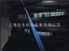 SPB4260LW供应进口工业皮带空调机皮带SPB4260LW