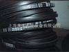 SPB5300LW现货供应窄v带防油SPB5300LW三角带风机皮带代理