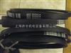 SPC4850LW进口风机皮带SPC4850LW空调机皮带价格日本MBL三角带