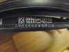 進口SPZ4250LW耐高溫三角帶SPZ4250LW窄v帶價格空調機皮帶