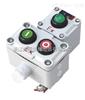 BZA-DIPBZA51-DIP粉尘防爆控制按钮