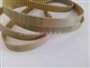 DT5-450供应进口同步带高速传动带DT5-450双面齿同步带