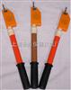 特价销售高压验电器GSY-10KV