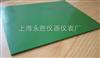 绿色防滑高压橡胶绝缘垫