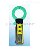 LBQ-Ⅱ型漏电保护器测试(检测)仪