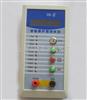 上海漏电保护器测试仪厂家