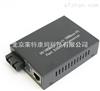 LC-ETS光纤收发器