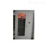 JT-II 智能安全工具柜
