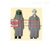 ArcPro-Robe-33cal 33cal/cm2防电弧大袍