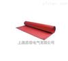 ST 绝缘垫,高压绝缘地毯