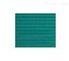 6mm绿色防滑绝缘垫