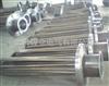 上海HRY8/2KW型护套式电加热器