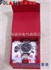 上海验电手表|电工表