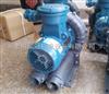 RB-022防爆風機防爆旋渦風機價格-防爆旋渦氣泵選型