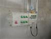 BXD防爆动力配电箱(电磁起动)