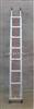 CZHJT-DS铝合金伸缩单梯