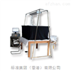 织物保温性能测试仪-保温性测试仪-标准集团